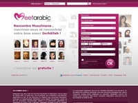 meetarabic.com | rencontre musulmane en france et au maghreb
