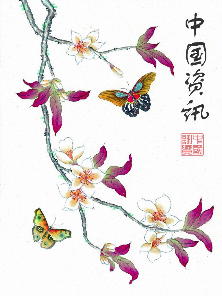 tatouage fleur de cerisiers tatouage pied femme tatouage pied fleur